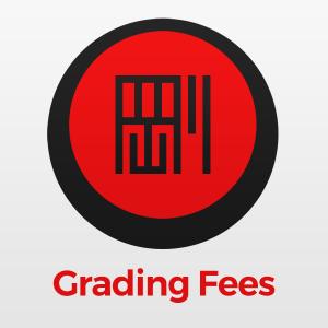 Grading Fees